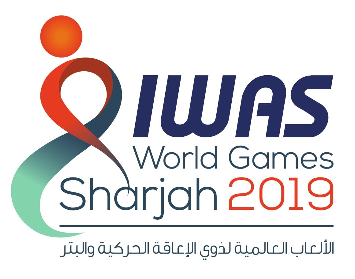 sharjah 2019 games